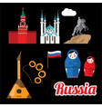 set of greatest russian symbols vector image