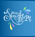 songkran festival with water splash of thailand vector image