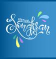 songkran festival with water splash of thailand vector image