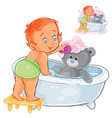 a baby bathes his teddy vector image