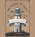 lighthouse with storm sea waves marine travel vector image vector image