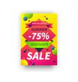 summer discount poster seasonal sale placard vector image vector image