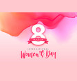 beautiful international womens day greeting vector image