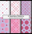 geometric set pattern 0002 6 vector image