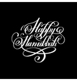 Happy Hanukkah handwritten lettering inscription vector image