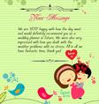 Letterhead valentines greens vector image vector image