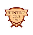 logo for hunter club in brown color vector image vector image