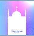 mosque silhouette with text space for ramadan vector image vector image