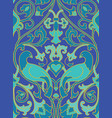 blue pattern with birds vector image