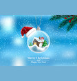 crystal ball snowball with snowy christmas tree vector image vector image
