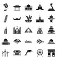 world religion icons set simple style vector image vector image