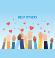 help others concept with a group diverse people vector image