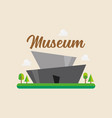museum building in flat style vector image