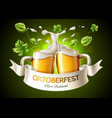 3d lager beer glass saluting oktoberfest vector image vector image