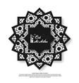 eid al adha mubarak greeting design abstract vector image