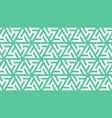 neo mint windmill geometric seamless vector image