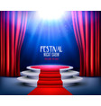 showroom background with a red carpet and vector image vector image