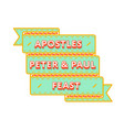 Apostles peter paul feast greeting emblem