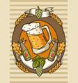badge for beer festival or oktoberfest background