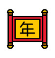chinese scroll chinese lunar new year filled icon vector image vector image