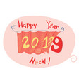happy hrew year 2019 vector image vector image