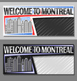 layouts for montreal vector image vector image