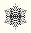 sacred geometry 0067 vector image vector image