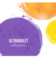 abstract bakckround with ultraviolet purple vector image