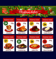 christmas menu card of winter holiday dinner vector image vector image