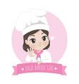 little bakery girl logo vector image vector image