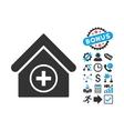 Add Building Flat Icon with Bonus vector image