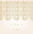 arabesque pattern gold background