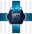 Birthday card with ribbon and birthday text vector image