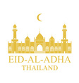 Eid Al Adha Thailand vector image vector image