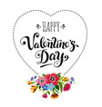 elegant happy valentines day card with lettering vector image