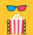 popcorn film strip line pop corn red white box 3d vector image vector image