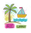 summer 68 vector image vector image
