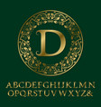 tendrils gold letters with d initial monogram vector image