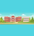 university campus building facade or academy for vector image vector image