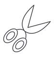 garden scissors line icon sig vector image vector image