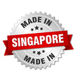 made in Singapore silver badge with red ribbon vector image vector image