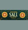 raksha bandhan sale banner with golden rakhi