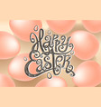 card for congratulations hand written phrase vector image vector image