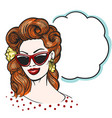 pop art woman in glasses with empty speech bubble vector image