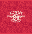 Seamless pattern and bike shop label vector image vector image