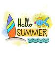 summer 75 vector image vector image