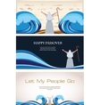 Three Banners of Passover Jewish Holiday vector image vector image