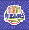 logo for milkshakes vector image vector image