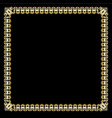 square border with 3d embossed effect ornate vector image vector image