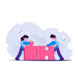 teamwork concept people work together achieving vector image vector image